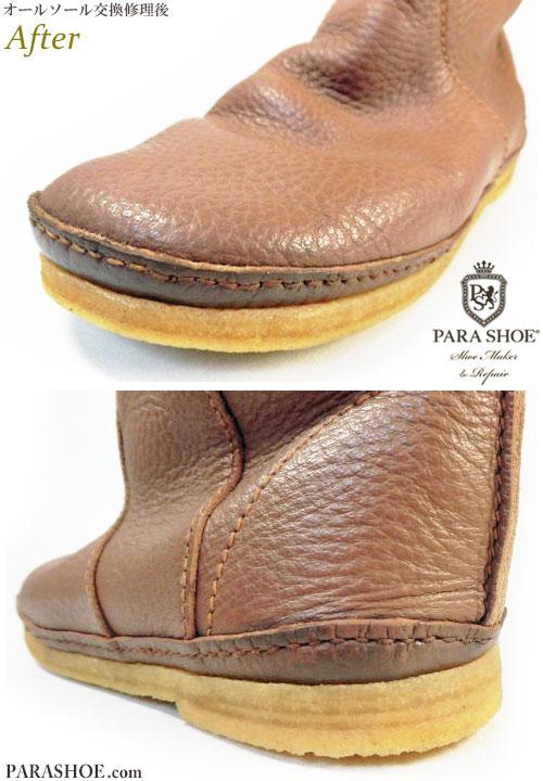 KOOS(コース)レディースブーツ(婦人靴)オールソール交換修理(靴底張替えリペア)/天然ゴムクレープソール(生ゴム)修理後 つま先とかかと(ヒール)部分