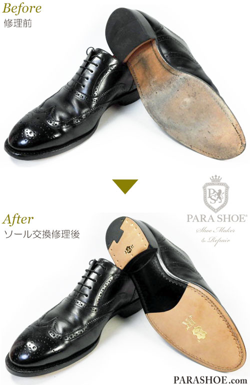 謹製誂靴「和創良靴」(宮城興業)ウィングチップ ドレスシューズ (革靴・紳士靴・ビジネスシューズ)オールソール交換修理(靴底張替えリペア)/レザーソール(JRソール)+半カラス仕上げ 修理前と修理後