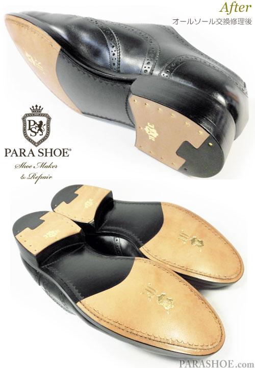 謹製誂靴「和創良靴」(宮城興業)ウィングチップ ドレスシューズ (革靴・紳士靴・ビジネスシューズ)オールソール交換修理(靴底張替えリペア)/レザーソール(JRソール)+半カラス仕上げ 修理後