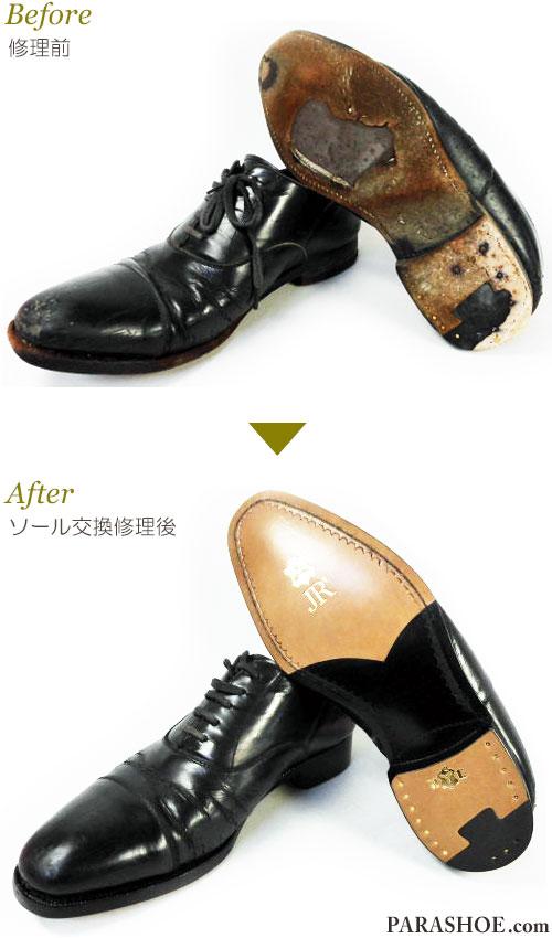 PARASHOE(パラシュー)ストレートチップ ドレスシューズ (革靴・紳士靴・ビジネスシューズ)オールソール交換修理(靴底張替えリペア)/レザーソール(JRソール)+半カラス仕上げ修理前と修理後