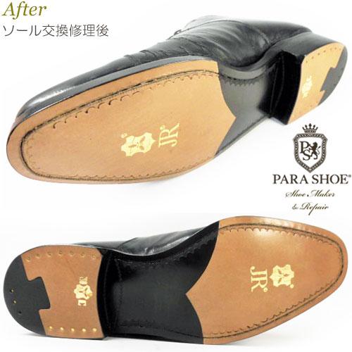 PARASHOE(パラシュー)ストレートチップ ドレスシューズ (革靴・紳士靴・ビジネスシューズ)オールソール交換修理(靴底張替えリペア)/レザーソール(JRソール)+半カラス仕上げ 修理後