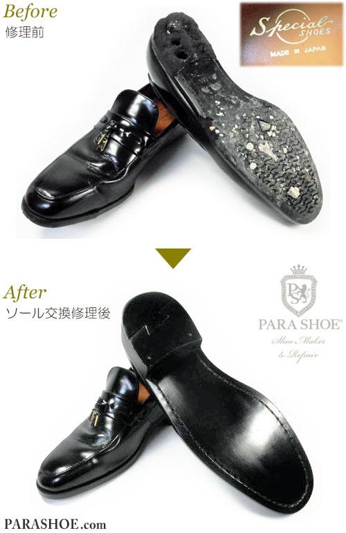 スペシャルシューズ(Special SHOES)シークレットヒールアップシューズ (革靴・紳士靴・ビジネスシューズ・背が高くなる底上げ靴)オールソール交換修理(靴底張替えリペア)/レザーソール(革底)修理前と修理後