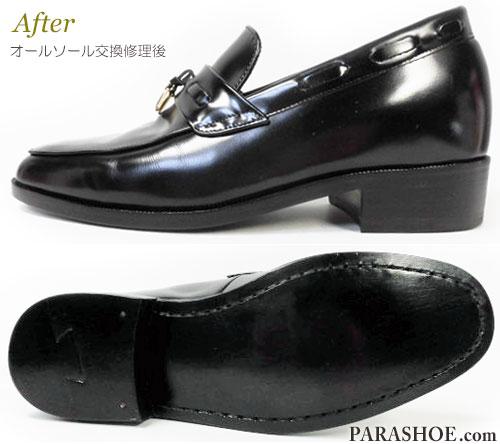 スペシャルシューズ(Special SHOES)シークレットヒールアップシューズ (革靴・紳士靴・ビジネスシューズ・背が高くなる底上げ靴)オールソール交換修理(靴底張替えリペア)/レザーソール(革底)修修理後