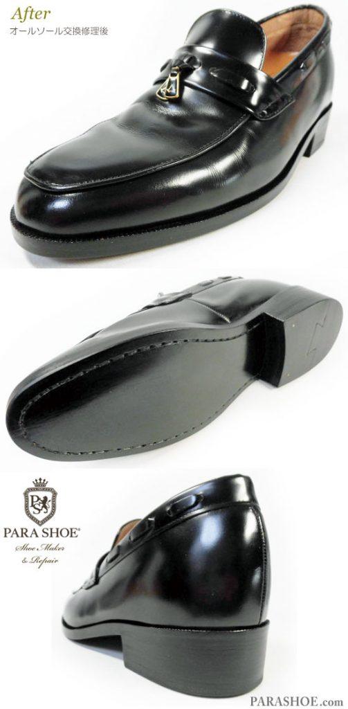 スペシャルシューズ(Special SHOES)シークレットヒールアップシューズ (革靴・紳士靴・ビジネスシューズ・背が高くなる底上げ靴)オールソール交換修理(靴底張替えリペア)/レザーソール(革底)修理後 つま先 ヒール部分