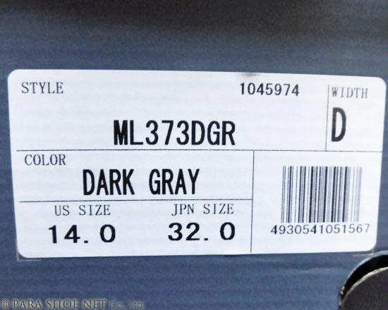 ニューバランス new balance スニーカー ML373 DGR 32.0cm