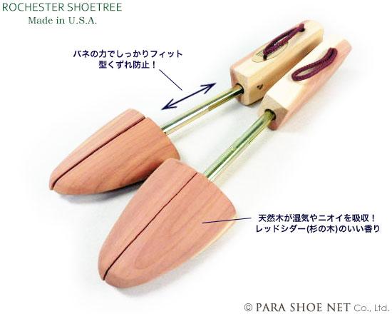 ROCHESTER(ロチェスター)レッドシダーシューツリー レディース 婦人靴用(米国製・天然木製シューキーパー・シュートリー)22cm~26cm対応