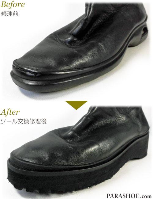 コールハーン(Cole Haan)×NIKE AIR(ナイキエアー)レディースブーツ オールソール交換修理(靴底張替えリペア)/厚底ラバーソール 修理後のつま先部分
