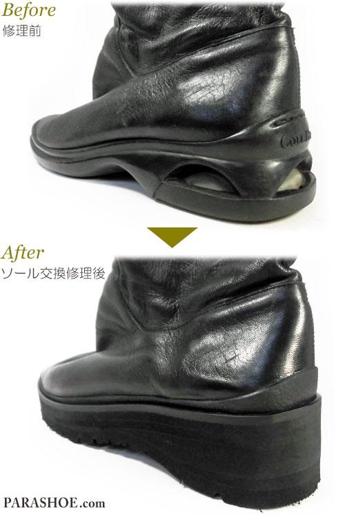 コールハーン(Cole Haan)×NIKE AIR(ナイキエアー)レディースブーツ オールソール交換修理(靴底張替えリペア)/厚底ラバーソール 修理後のかかとヒール部分