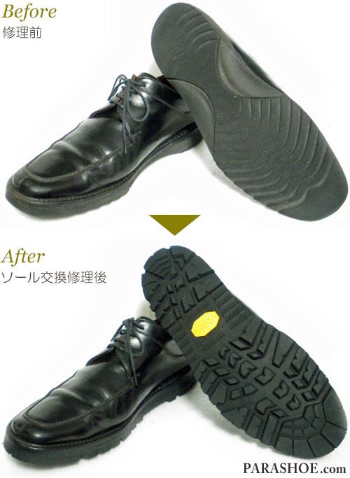 リーガル(REGAL)Uチップ ドレスシューズ (革靴・紳士靴・ビジネスシューズ)オールソール交換修理(靴底張替えリペア)/ビブラム(vibram)1276(黒)修理前と修理後