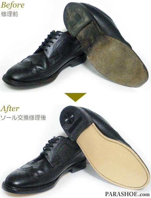 リーガル(REGAL)2235 ウィングチップドレスシューズ (革靴・紳士靴・ビジネスシューズ)オールソール交換修理(靴底張替えリペア)/レザーソール+ゴムヒール修理前と修理後