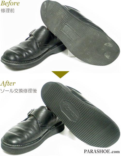 リーガルウォーカー(REGAL Walker)JJ25 モンクストラップドレスシューズ (革靴・紳士靴・ビジネスシューズ)オールソール交換修理(靴底張替えリペア)/ビブラム(Vibram)2021(黒)修理前と修理後