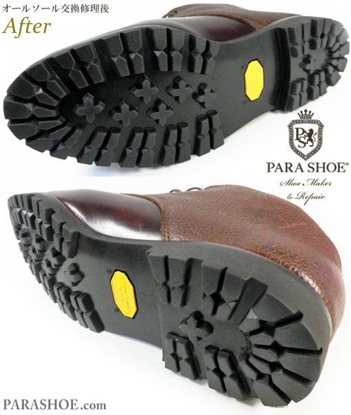 ヘルム(HELM)Pete Brown ピート ブラウン 米国製メンズブーツのオールソール交換修理(靴底張替え修繕リペア)/レザーソールからビブラム(Vibram)1136(黒)へ変更-ブラックラピド製法  修理後のソール底面とヒール(かかと)