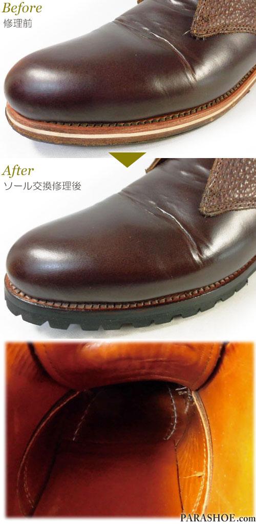 ヘルム(HELM)Pete Brown ピート ブラウン 米国製メンズブーツのオールソール交換修理(靴底張替え修繕リペア)/レザーソールからビブラム(Vibram)1136(黒)へ変更-ブラックラピド製法  修理後のウェルトの出し縫いと中底のマッケイ縫い(アンズ縫い)