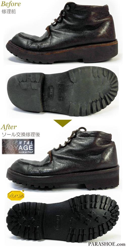 オリエンタル・ヴォヤージ(ORIENTAL VOYAGE)・ブッテロ(BUTTERO)ブーツのオールソール交換修理(靴底貼り替え修繕リペア)/ビブラム(Vibram)8303(黒)厚底仕様-ステッチダウン製法 修理前と修理後