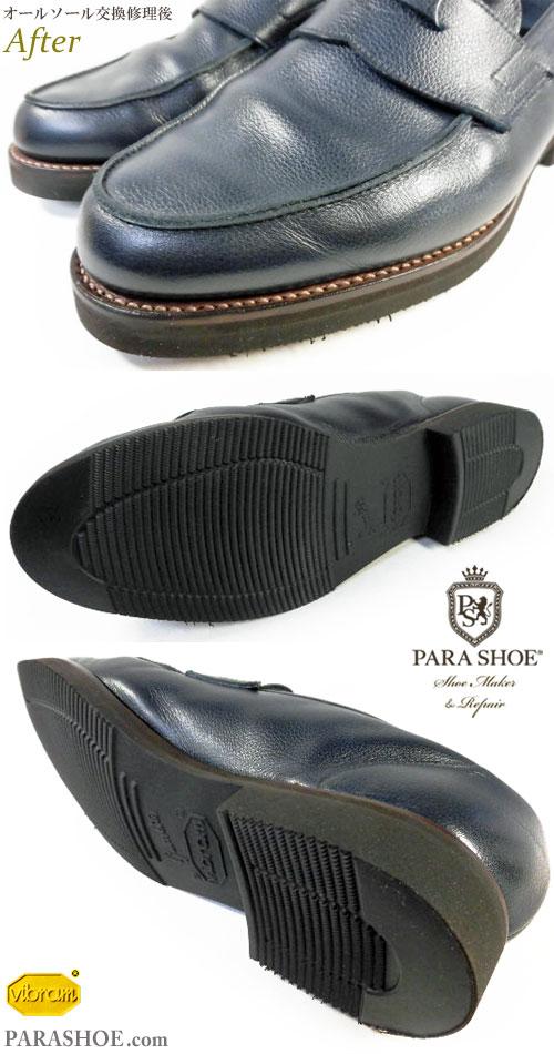 クロケットアンドジョーンズ(Crockett&Jones)ペニーローファー ドレスシューズ(革靴・ビジネスシューズ・紳士靴)のオールソール交換修理(靴底張替え修繕リペア)/ビブラム(Vibram)2810(ガムライトソール・黒)-グッドイヤーウェルト製法 修理後のウェルト部分、ソール底面とヒール(かかと)