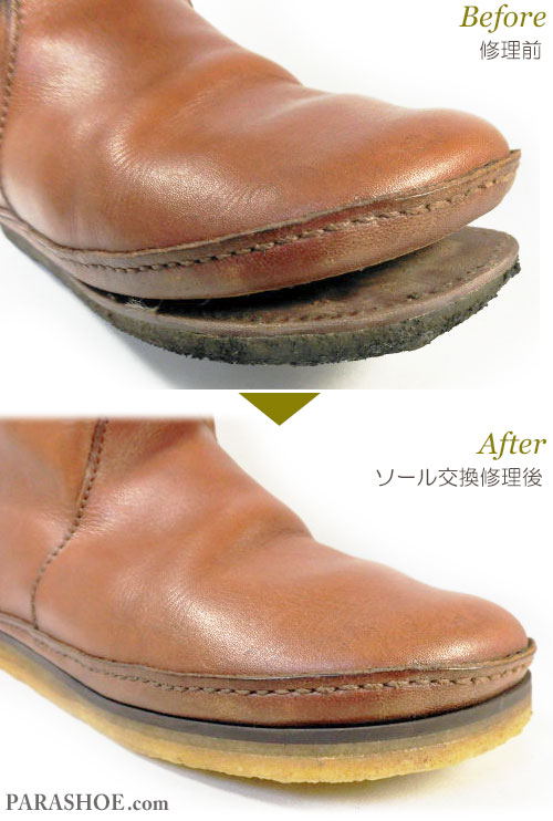 KOOS(コース)レディース ロングブーツ(婦人靴)オールソール交換修理(靴底張替えリペア)/天然クレープソール(生ゴム)-マッケイ製法 修理前のソール剥がれと、修理後のつま先