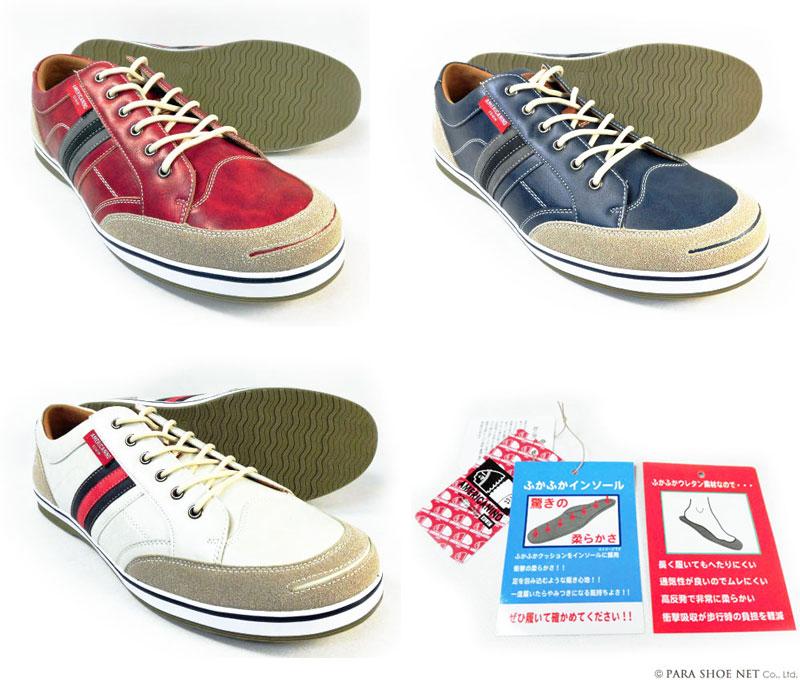 AMERICANINO(EDWIN)レザースニーカー カジュアルシューズ ワイズ3E(EEE)28cm(28.0cm)、29cm(29.0cm)、30cm(30.0cm)【大きいサイズ(ビッグサイズ)メンズ紳士靴】