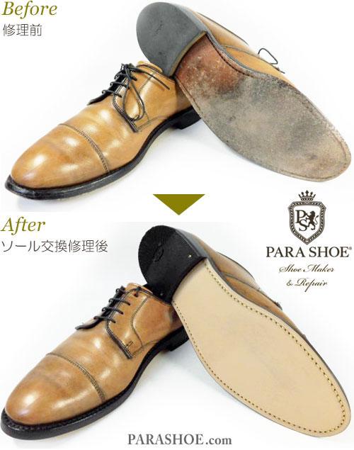 アレン・エドモンズ(Allen Edmonds)ストレートチップ ドレスシューズ(革靴・ビジネスシューズ・紳士靴)のオールソール交換修理(靴底張替え修繕リペア)/レザーソール(革底)+革積み上げヒール(ビブラムラバーリフト)-グッドイヤーウェルト製法 修理前と修理後