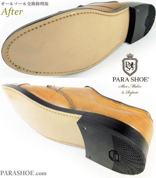 アレン・エドモンズ(Allen Edmonds)ストレートチップ ドレスシューズ(革靴・ビジネスシューズ・紳士靴)のオールソール交換修理(靴底張替え修繕リペア)/レザーソール(革底)+革積み上げヒール(ビブラムラバーリフト)-グッドイヤーウェルト製法 修理後のソール底面とヒール(かかと)部分