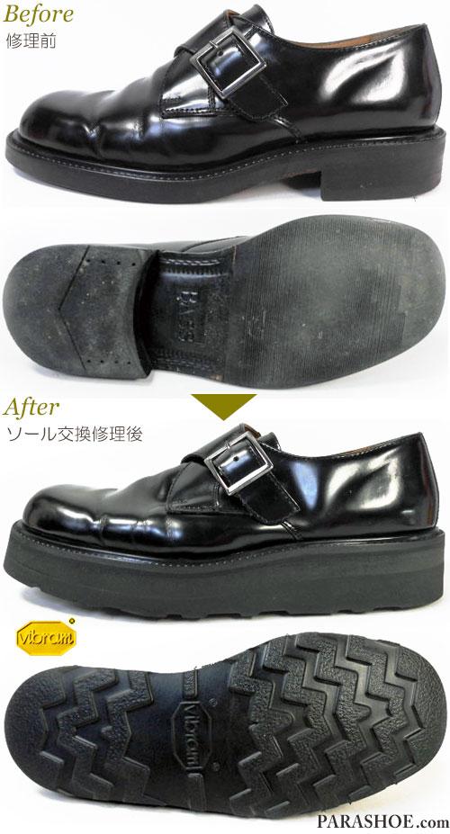 バス(Bass)イタリア製モンクストラップ ドレスシューズ(革靴・ビジネスシューズ・紳士靴)のオールソール交換修理(靴底貼り替え修繕リペア)/ビブラム(Vibram)4014(黒)厚底(上げ底)仕様へカスタムリペア 修理前と修理後