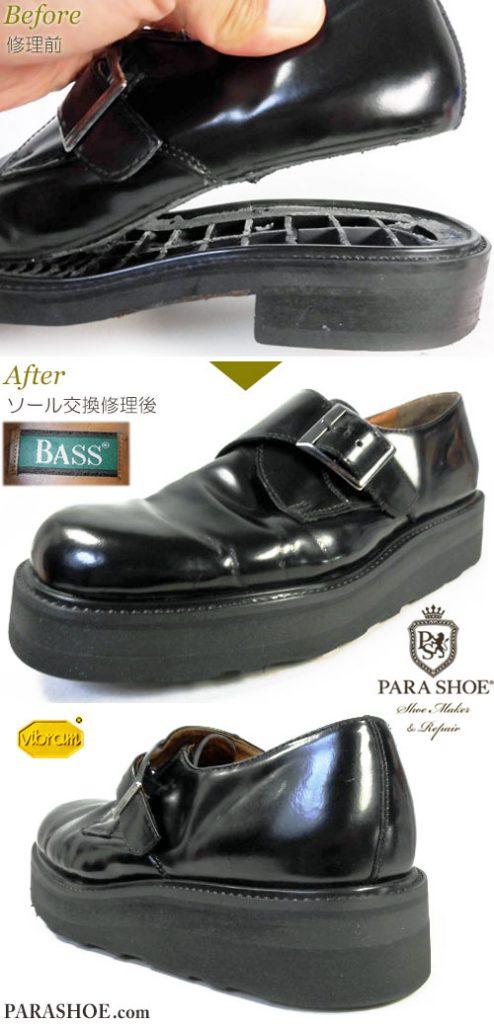 バス(Bass)イタリア製 モンクストラップ ドレスシューズ(革靴・ビジネスシューズ・紳士靴)のオールソール交換修理(靴底貼り替え修繕リペア)/ビブラム(Vibram)4014(黒)厚底(上げ底)仕様へカスタムリペア 修理前のソール剥がれと、修理後のソール全部と後部(ヒール/かかと)部分