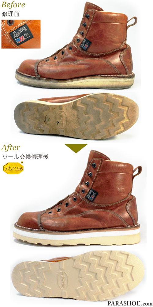 ダナー(Danner)レースアップブーツのオールソール交換修理(靴底貼り替え修繕リペア)/ビブラム(Vibram)4014(白)厚底仕様-ステッチダウン製法 修理前と修理後