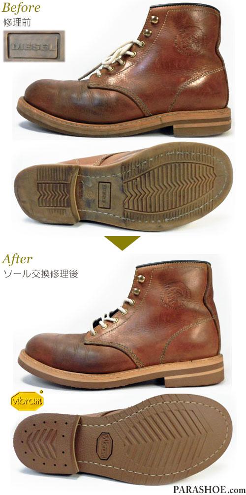 ディーゼル(DIESEL)ワークブーツのオールソール交換修理(靴底貼り替え修繕リペア)/ビブラム(Vibram)700(アーバン)-マッケイ製法 修理前と修理後