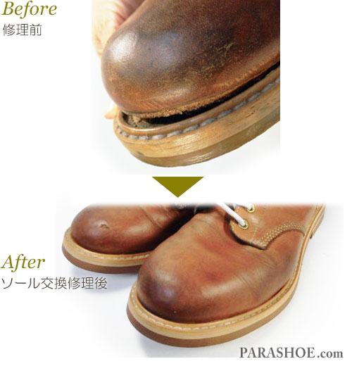 ディーゼル(DIESEL)ワークブーツのオールソール交換修理(靴底貼り替え修繕リペア)/ビブラム(Vibram)700(アーバン)-マッケイ製法 ソール剥がれの修理後 ウェルト部分