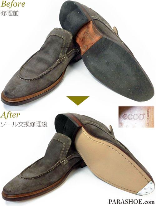 エコー(ecco)スエードスリッポンドレスシューズ(革靴・紳士靴)のオールソール交換修理(靴底張替え修繕リペア)/レザーソール+つま先ビンテージスチール補強 修理前と修理後