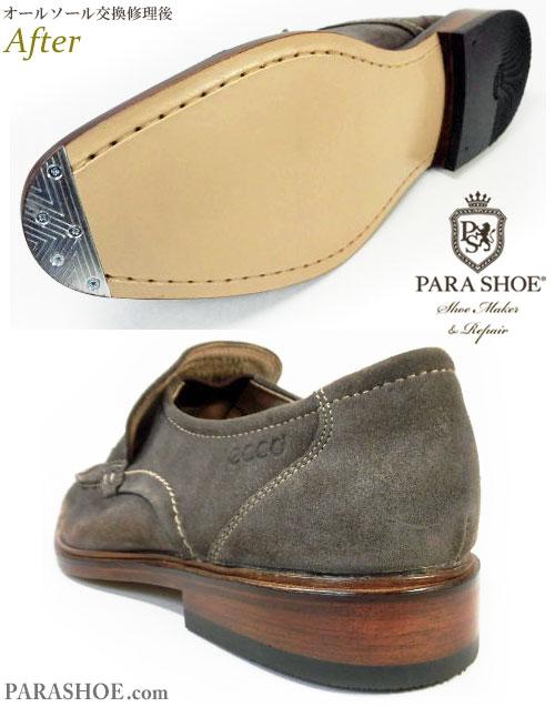 エコー(ecco)スエードスリッポンドレスシューズ(革靴・紳士靴)のオールソール交換修理(靴底張替え修繕リペア)/レザーソール+つま先ビンテージスチール補強 修理後の底面とヒール部分