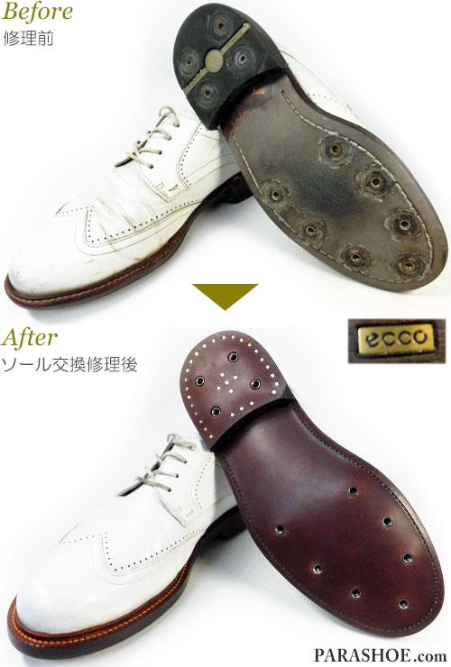 エコー(ecco)ゴルフシューズ オールソール交換修理(靴底張替え修繕リペア)/レザーソール(革底)-ブラックラピッド製法 修理前と修理後