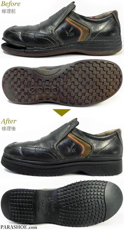エコー(ecco)カジュアルスリッポンシューズ(革靴・紳士靴)のオールソール交換修理(靴底張替え修繕リペア)/ビブラム2668(黒)修理前と修理後