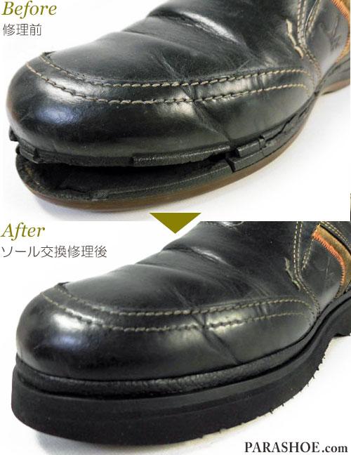 エコー(ecco)カジュアルスリッポンシューズ(革靴・紳士靴)のオールソール交換修理(靴底張替え修繕リペア)/ビブラム2668(黒)修理後のウェルトとつま先部分