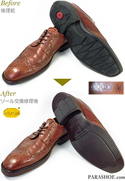 エコー(ecco)ウィングチップ ドレスシューズ(革靴・ビジネスシューズ・紳士靴)のオールソール交換修理(靴底張替え修繕リペア)/ビブラム(Vibram)2810ガムライト(ダークブラウン)-マッケイ製法 修理前と修理後