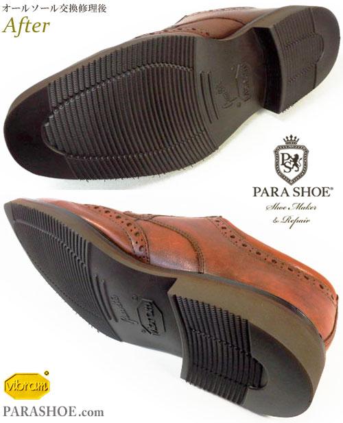 エコー(ecco)ウィングチップ ドレスシューズ(革靴・ビジネスシューズ・紳士靴)のオールソール交換修理(靴底張替え修繕リペア)/ビブラム(Vibram)2810ガムライト(ダークブラウン)-マッケイ製法 修理後の底面とヒール