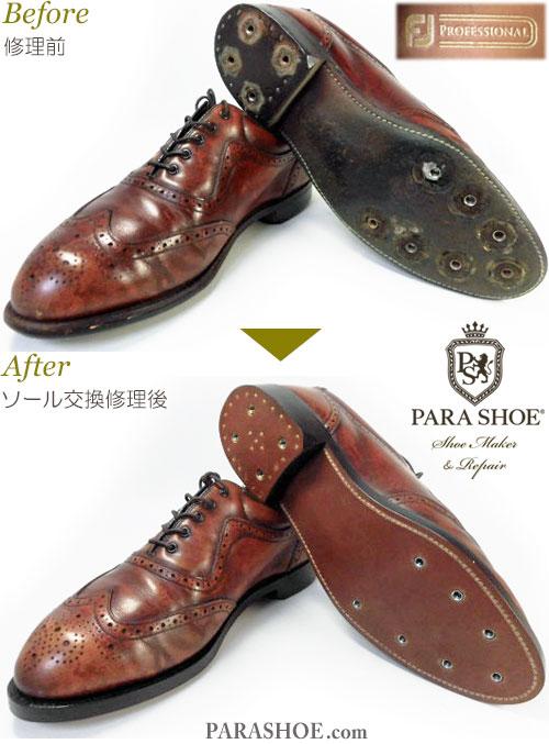 フットジョイ(FootJoy)FJ プロフェッショナル(FJ PROFESSIONAL)ゴルフシューズ オールソール交換修理(靴底貼り替え修繕リペア)/レザーソール(革底)-グッドイヤーウェルト製法 修理前と修理後