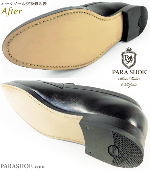 ジャラン スリウァヤ(JALAN SRIWIJAYA)ペニーローファー ドレスシューズ(革靴・ビジネスシューズ・紳士靴)のオールソール交換修理(靴底張替え修繕リペア)/レザーソール(革底)+革積み上げヒール(ビブラムラバーリフト)-グッドイヤーウェルト製法 修理後のソール底面とヒール(かかと)部分