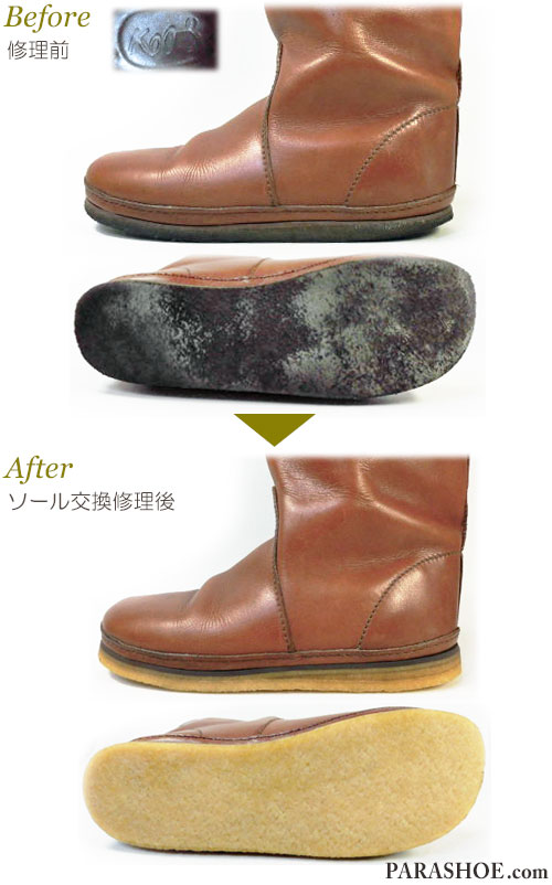 KOOS(コース)レディース ロングブーツ(婦人靴)オールソール交換修理(靴底張替えリペア)/天然クレープソール(生ゴム)-マッケイ製法 修理前と修理後