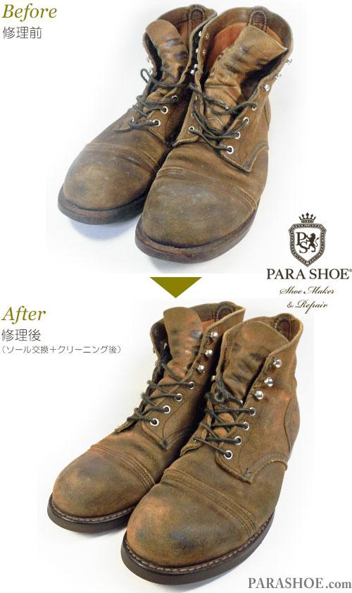 革靴丸洗いクリーニング(ブーツ)前とクリーニング後