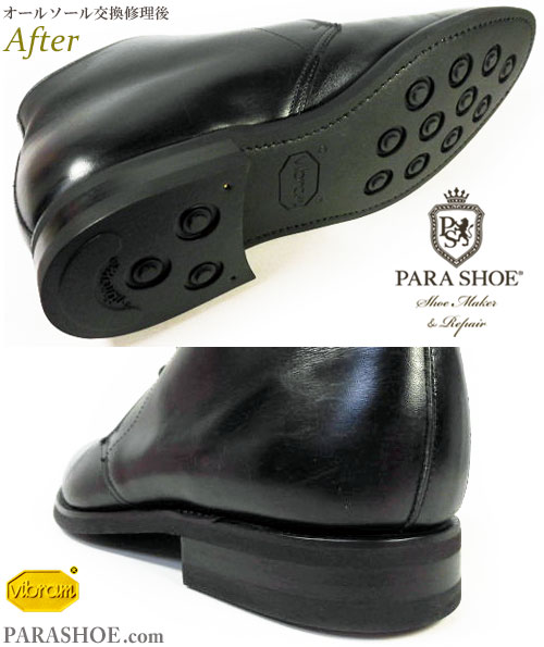 リーガル(REGAL)チャッカーブーツ(革靴・ビジネスシューズ・紳士靴)のオールソール交換修理(靴底張替え修繕リペア)/ビブラム(Vibram)2055(イートンソール・黒)-グッドイヤーウェルト製法 修理後のソール底面とヒール