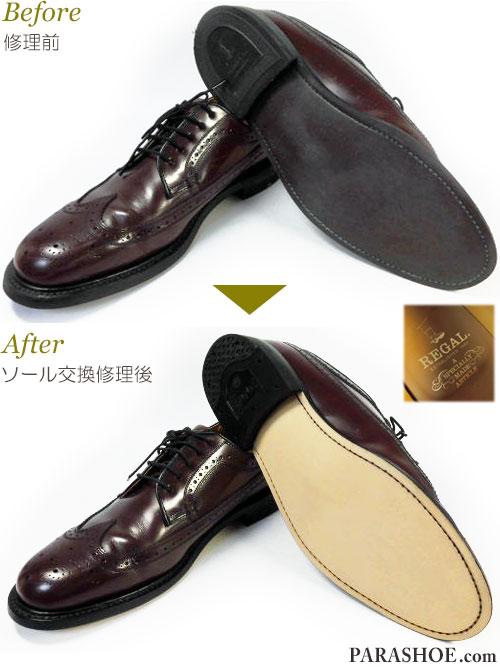 リーガル(REGAL)JR04 ウィングチップ ドレスシューズ(革靴・ビジネスシューズ・紳士靴)のオールソール交換修理(靴底張替え修繕リペア)/ラバーソールからレザーソール(革底)へ変更修理 修理前と修理後