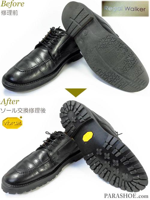 リーガル ウォーカー(Regal Walker)Uチップ ドレスシューズ(革靴・ビジネスシューズ・紳士靴)のオールソール交換修理(靴底張替え修繕リペア)/ビブラム(Vibram)1136(黒)+ステッチダウン製法 修理前と修理後