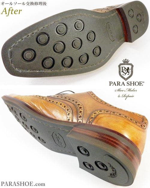 リーガル(REGAL)104R イタリア製 ウィングチップ ドレスシューズ(革靴・ビジネスシューズ・紳士靴)のオールソール交換修理(靴底張替え修繕リペア)/ビブラム(Vibram)2055(イートンソール・ダークブラウン)+革積み上げヒール-マッケイ製法 修理後のソール底面とヒール(かかと)部分