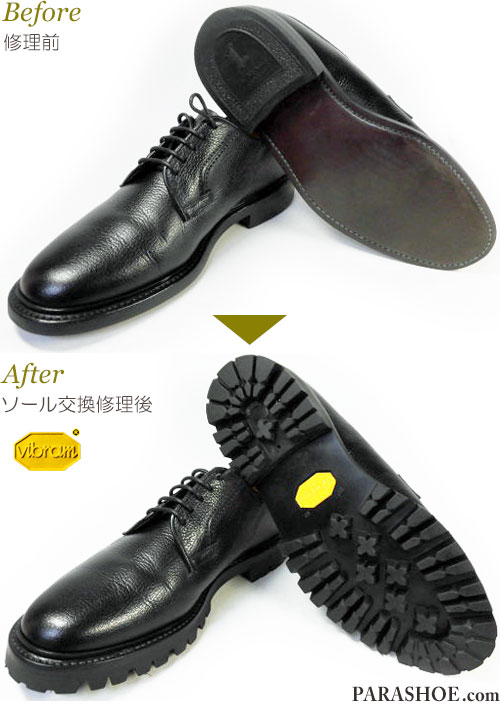 リーガル(REGAL)2509 プレーントゥ ドレスシューズ(革靴・ビジネスシューズ・紳士靴)のオールソール交換修理(靴底張替え修繕リペア)/ビブラム(Vibram)1100(黒)-グッドイヤーウェルト製法 修理前と修理後