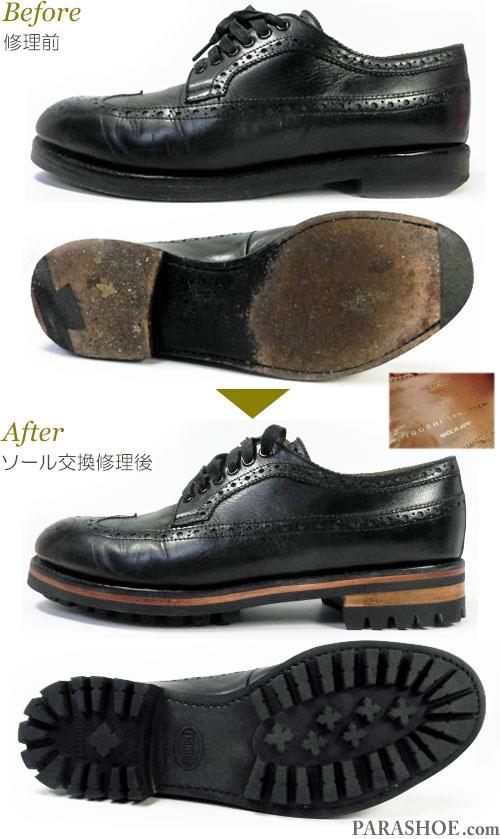 シップス(SHIPS)× ヒロシ ツボウチ(HIROSHI TSUBOUCHI)ウィングチップ ドレスシューズ(メンズ 革靴・ビジネスシューズ・紳士靴)のオールソール交換修理(靴底貼換え修繕リペア)/コマンドソール+レザーミッドソール+革積み上げヒール-グッドイヤーウェルト製法 修理前と修理後