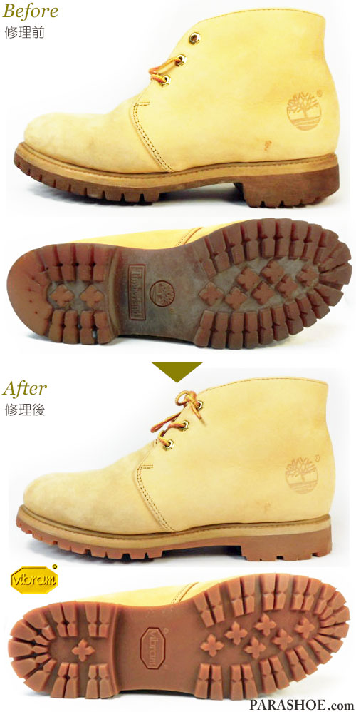 ティンバーランド (Timberland)イエローブーツのオールソール交換修理(靴底張替え修繕リペア)/ビブラム(vibram)1136(アメ)修理前と修理後