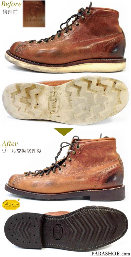 チペワ(CHIPPEWA)レースアップブーツ 茶色(メンズ 革靴・カジュアルシューズ・紳士靴)オールソール交換修理(靴底張替え修繕リペア)/ビブラム(vibram)700(ダークブラウン)-グッドイヤーウェルト製法 修理前と修理後