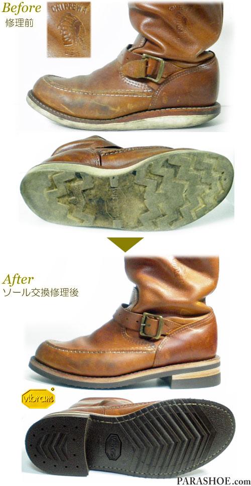 チペワ(CHIPPEWA)エンジニアブーツ 茶色(メンズ 革靴・カジュアルシューズ・紳士靴)オールソール交換修理(靴底張替え修繕リペア)/ビブラム(vibram)700(ダークブラウン)+レザーミッドソール+革積み上げヒール-グッドイヤーウェルト製法 修理前と修理後
