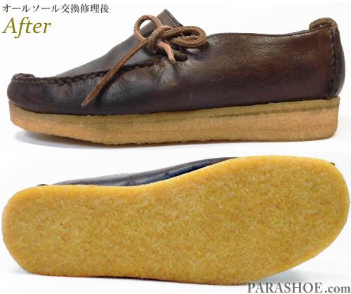 クラークス(CLARKS)ラガー レザーシューズ(メンズ 革靴・カジュアルシューズ・紳士靴)オールソール交換修理(靴底張替え修繕リペア)/天然クレープソール(生ゴム)-マッケイ製法 修理後のサイドビューとソール底面