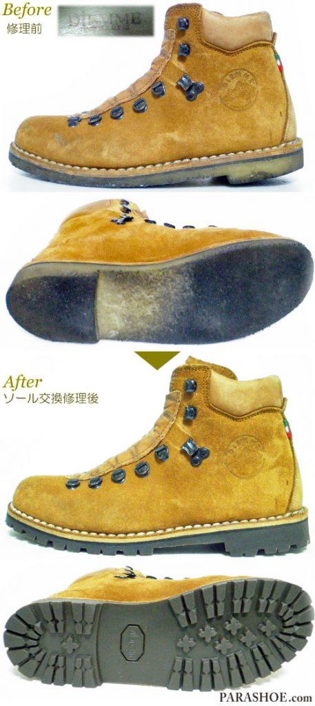 ディエッメ(DIEMME)マウンテンブーツ ブラウンスエード(メンズ 革靴・カジュアルシューズ(メンズ 革靴・カジュアルシューズ・紳士靴)オールソール交換修理(靴底張替え修繕リペア)/ビブラム(vibram)1136(ダークブラウン)-ステッチダウン製法 修理前と修理後